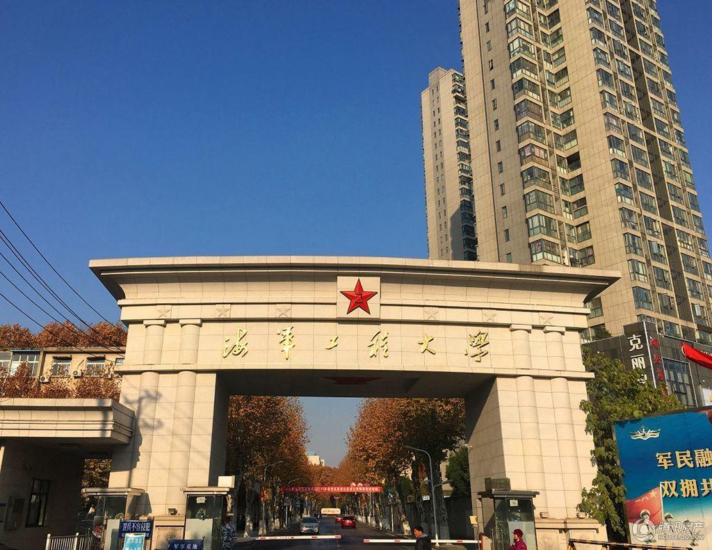 武汉海军工程学院_海军工程大学