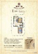 苏桥・富华广场2室2厅1卫74平方米户型图