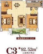 龙山国际3室2厅2卫92平方米户型图
