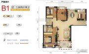福星惠誉东湖城3室2厅2卫113--116平方米户型图