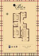 红杉郡2室2厅1卫96平方米户型图