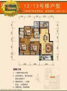 骄阳华庭3室2厅2卫100平方米户型图