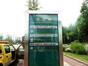 泸州恒大城交通图