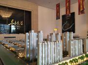 东方金谷产业城实景图