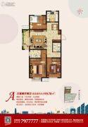 荣盛・锦绣外滩3室2厅2卫119平方米户型图