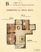 凯地・华丽世家3室2厅1卫118--124平方米户型图