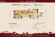 源海仙村一号3室2厅2卫129平方米户型图