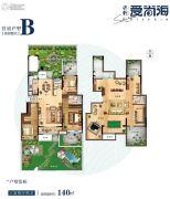 保利爱尚海3室2厅2卫140平方米户型图