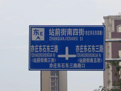 台湖银河湾
