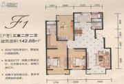 英伦华府3室2厅2卫142--143平方米户型图