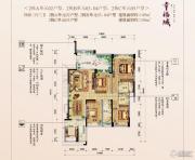幸福公寓4室2厅3卫149--150平方米户型图