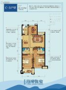 月湖雅苑3室2厅2卫123平方米户型图