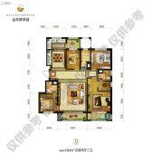 金科博翠园4室2厅2卫180平方米户型图