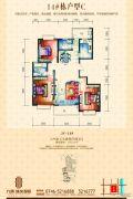九鼎・城央观邸3室2厅2卫135平方米户型图