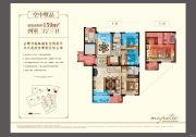 京都・市府路壹号4室2厅3卫159平方米户型图