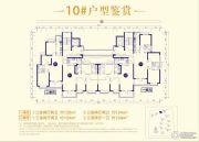 青岛恒大金沙滩3室2厅2卫109--126平方米户型图