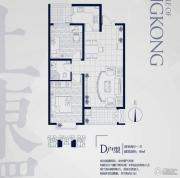 永邦天汇2室2厅1卫89平方米户型图