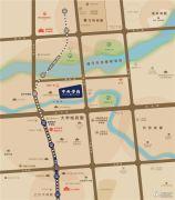 融创中央学府交通图