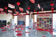 烟台五洲国际商贸城实景图