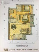洲际豪庭3室2厅2卫115平方米户型图