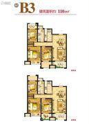 天赋广场3室2厅1卫110平方米户型图