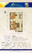 中天御品2室2厅1卫98--102平方米户型图
