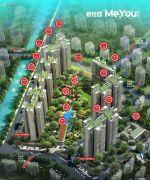 碧桂园蜜柚规划图