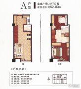 金座广场2室2厅2卫62平方米户型图