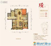 紫元尚宸4室2厅3卫138平方米户型图