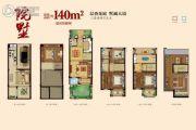 中梁百悦城3室2厅5卫0平方米户型图