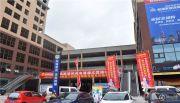 东城国际智慧家居建材城外景图