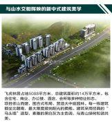 民鑫飞虎林居规划图