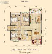 学府雅居4室2厅2卫119平方米户型图