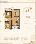 华宇景观天下2室2厅1卫89平方米户型图
