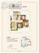 恒大御景半岛3室2厅1卫90平方米户型图