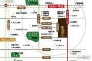 生活汇・购物公园交通图