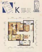 尚城峰境3室2厅2卫96平方米户型图