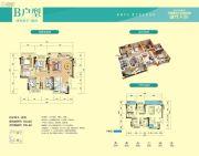 时代天骄4室2厅2卫124平方米户型图