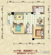 东方新城2室2厅1卫0平方米户型图