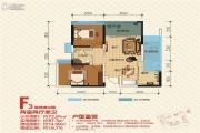 卓信金楠天街2室2厅1卫72平方米户型图