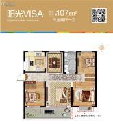 力高阳光海岸3室2厅1卫107平方米户型图
