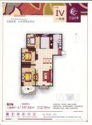 花海帝景3室2厅1卫107--112平方米户型图