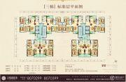 西湖豪苑3室2厅1卫106平方米户型图