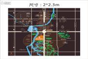 复地御香山花香谷交通图