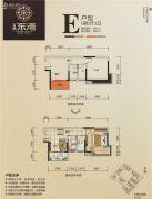 方典东湾1室2厅1卫52平方米户型图