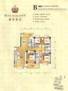 御景豪庭4室2厅2卫157--160平方米户型图