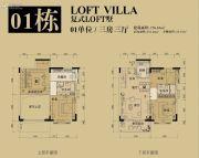领江壹号3室3厅0卫176平方米户型图