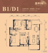 金科城3室2厅2卫138平方米户型图