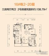 中建・江湾壹号3室2厅2卫138平方米户型图