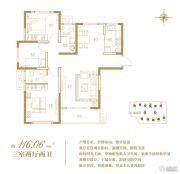 繁华城3室2厅2卫116平方米户型图